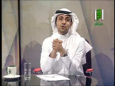 أمة مباركة -ح8-القرأن والتغير - اسماعيل الشبلي