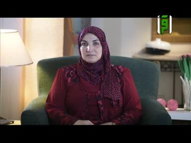 منهن تعلمنا -مارية القبطية - الدكتورة الهام شاهين