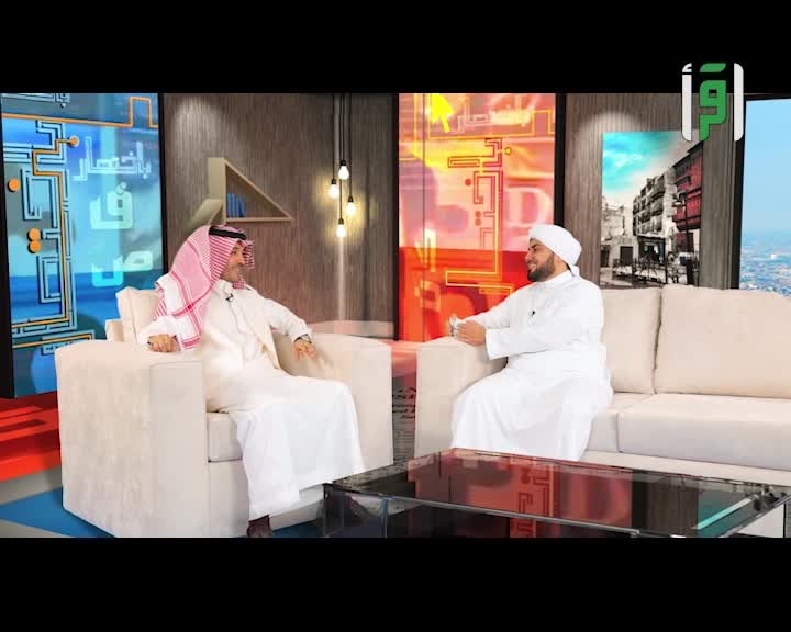 باختصار - الشيخ فيصل الكاف - ح12 - القذف والسب