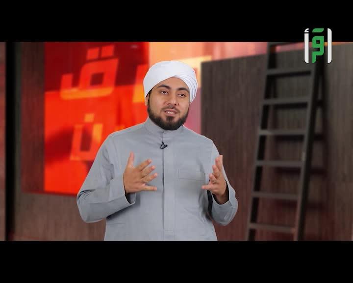باختصار - الشيخ فيصل الكاف - ح3 - الكوميديا الهادفة