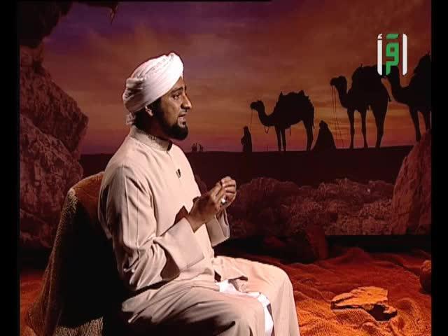 فوائد القصص- الداعية محمد السقاف