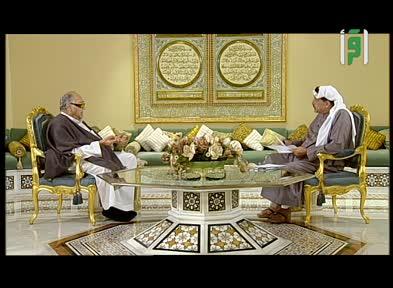السوق - الحلقة 12-أفشو السلام - الشيخ صالح كامل