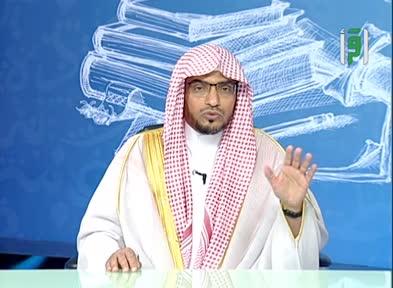 مشارق الأنوار - الشيخ صالح المغامسي - ح 4 - عبد الله ابن المقفع ج 2 ( ابو محمد )