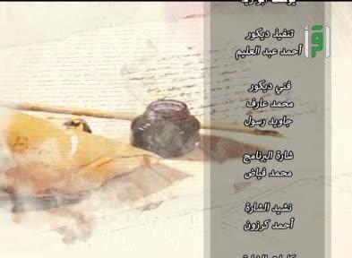 مشارق الأنوار - الشيخ صالح المغامسي - ح 6 - الإمام الذهبي