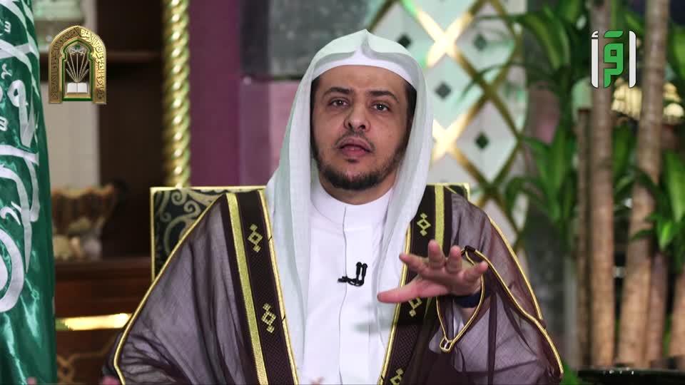 عباد الرحمن - ح 29- هل جزاء الإحسان الا الإحسان - الدكتور خالد المصلح