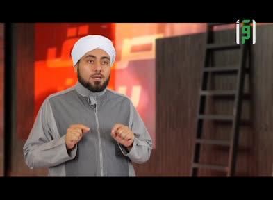 باختصار - الشيخ فيصل الكاف - ح14 - كيف نربي اولادنا