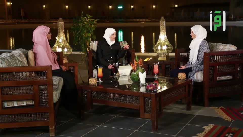 ولي دين الجزء الثاني - المهر -ح2 - الدكتورة رفيدة حبش