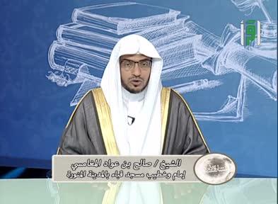 مشارق الأنوار - الشيخ صالح المغامسي - ح 16 -  الحافظ ابن كثير ج 1