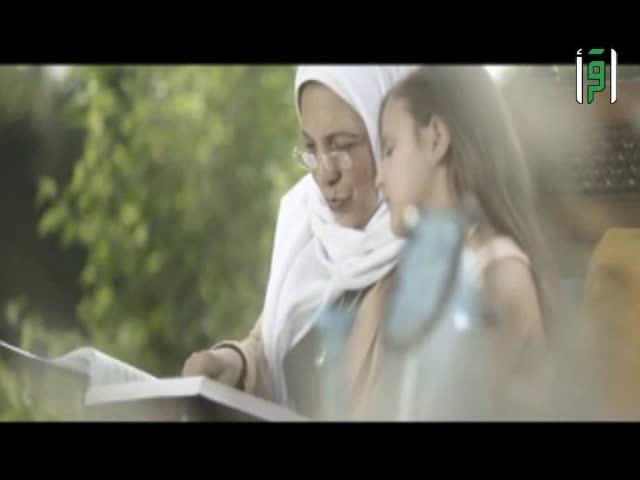 تتر برنامج  رسالة مع الله نشيد رائع عن القرآن