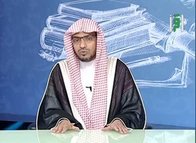 مشارق الأنوار - الشيخ صالح المغامسي - ح 15 -  محمد بن سلام الجمحي