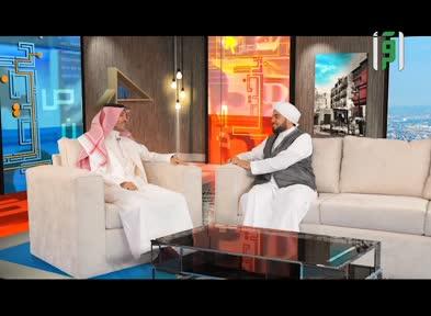 باختصار - الشيخ فيصل الكاف - ح1 - التخييب وعقوبته قانونيا