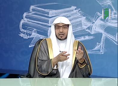 مشارق الأنوار - الشيخ صالح المغامسي - ح 19 - عبد الملك الأصمعي