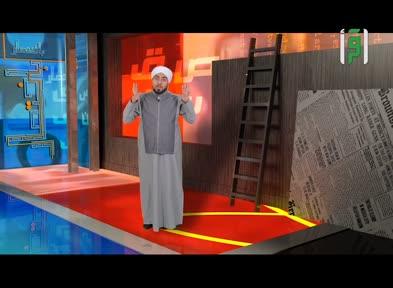 باختصار - الشيخ فيصل الكاف - ح13 - التواصل الاجتماعي ( سنابي المفيد )
