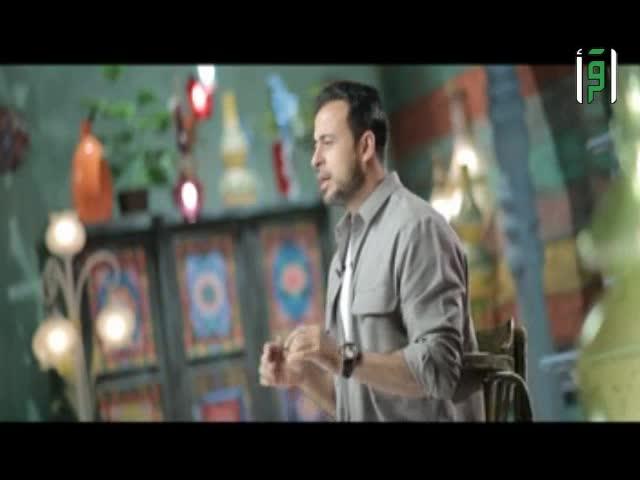 كيف تكون في صحبة القرآن وكيف تشعر معه بالأمان - الداعية مصطفى حسني