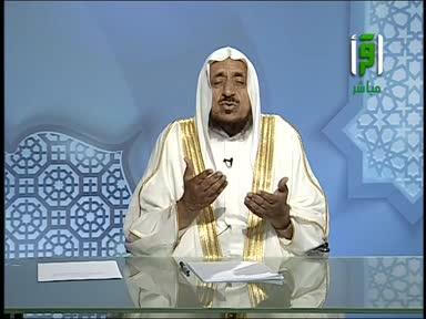 دعاء للأمة الإسلامية كافة الدكتور عبدالله المصلح
