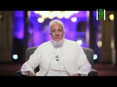 اسماء وصفات الرسول -ح2-مجدي إمام