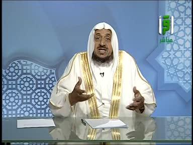 فتاوى رمضان  2017 الحلقة - 3- الدكتور عبدالله المصلح