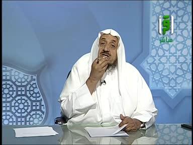فتاوى رمضان  2017 الحلقة - 4- الدكتور عبدالله المصلح