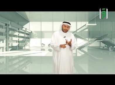 برنامج +A - الحلقة الخامسة- العوائق التي تعيق اطلاق القدرات- الدكتور سليمان العلي