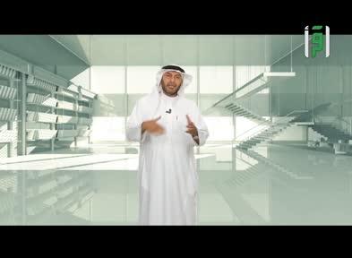 برنامج +A - الحلقة التاسعة -الايجابية - الدكتور سليمان العلي