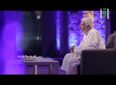 أسماء وصفات الرسول - مجدي امام - ح9- الامن العربي