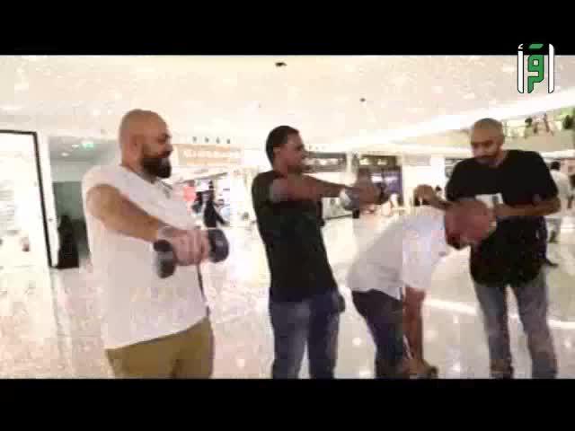 إربح مع اقرأ- الحلقة 5- تقديم محمد الفهيد