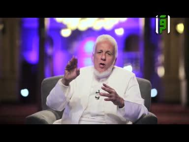 أسماء وصفات الرسول - مجدي امام - ح7 - الاكرم