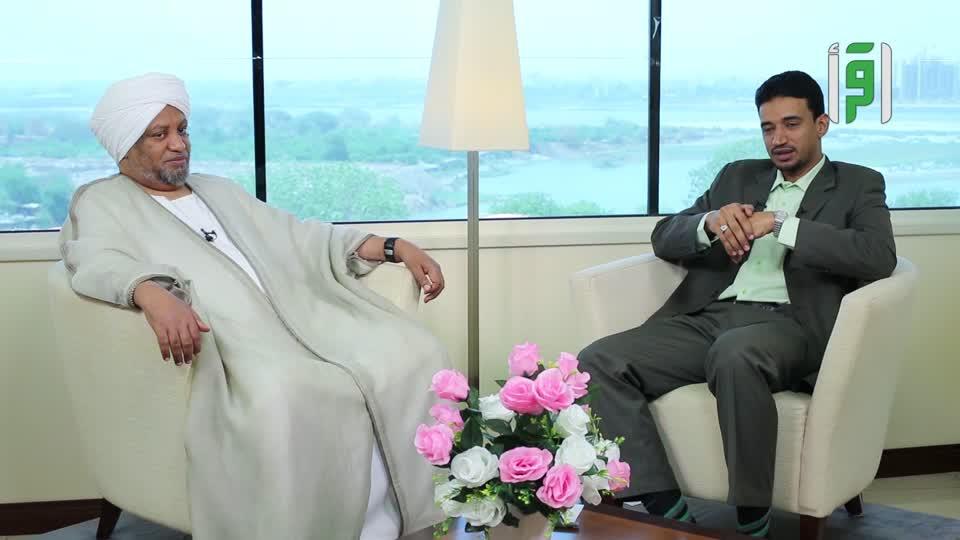 محراب الحياة - الشيخ عصام البشير - ح 24