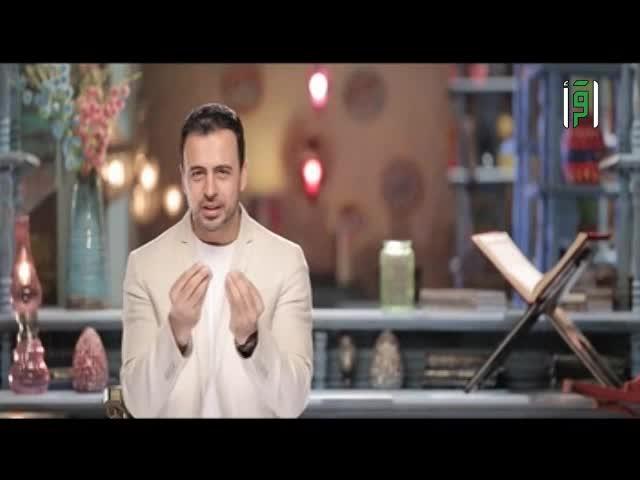 لا تكن وحشا - الداعية مصطفى حسني
