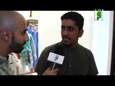 اربح مع اقرا -ح9- تقديم محمد الفهيد