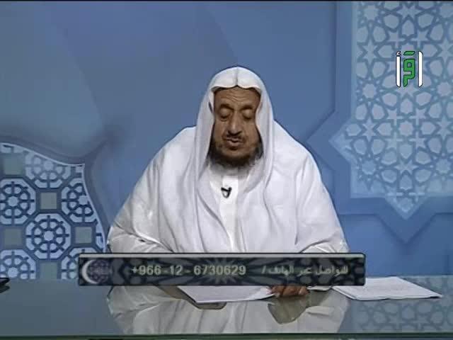 حكم التعويض من شركات التأمين - الدكتور عبدالله المصلح