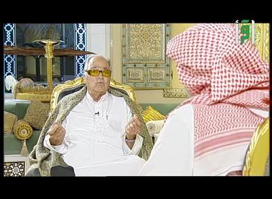 السوق - الحلقة 24-أخلاق الرسول قبل البعثة  - الشيخ صالح كامل