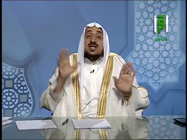 فتاوى رمضان  2017 الحلقة - 13- الدكتور عبدالله المصلح