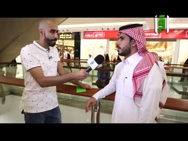 اربح مع اقرا -ح12-تقديم محمد الفهيد