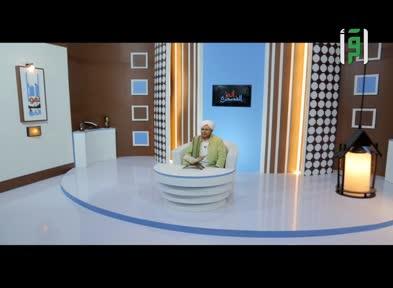 القصص الحق 6 - ح 18 - قصة الخروج لغزوة بدر - الشيخ عمر بن حفيظ