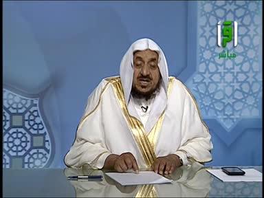 فتاوى رمضان  2017 الحلقة - 14- الدكتور عبدالله المصلح