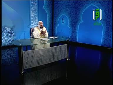 فتاوى رمضان  2017 الحلقة - 15- الدكتور عبدالله المصلح