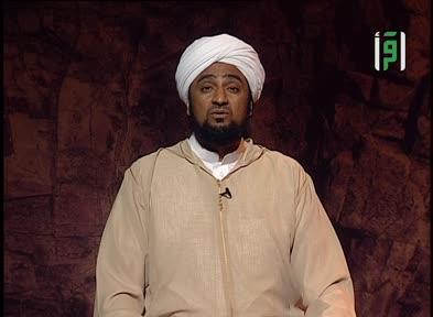 فاقصص القصص- الحلقة 16 - قصة الخشبة العجيبة- الداعيية محمد السقاف
