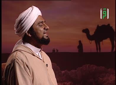 فاقصص القصص- الحلقة 20 - قصة بغي بني اسرائيل- الداعيية محمد السقاف