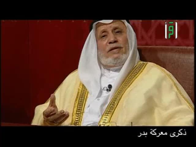 محمد عبده يماني - ذكرى معركة بدر 2