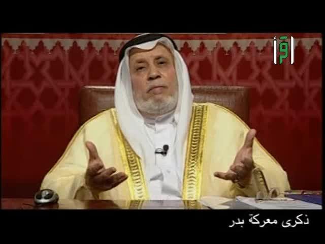 محمد عبده يماني - ذكرى معركة بدر 4