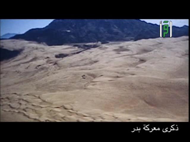 محمد عبده يماني - ذكرى معركة بدر3