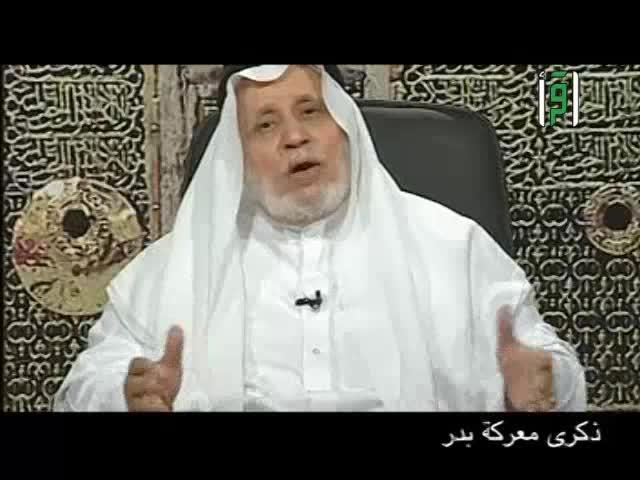 محمد عبده يماني - ذكرى معركة بدر 5