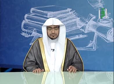 مشارق الأنوار - الشيخ صالح المغامسي - ح 26 - الحافط ابن عبد البر ج2