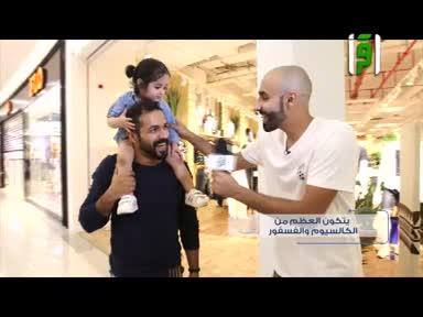 اربح مع اقرا-ح16-تقديم محمد الفهيد