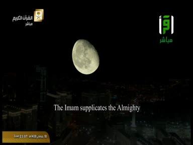 دعاء ليلة التاسع عشر من رمضان - ماهر المعيقلي