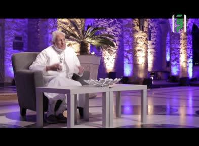 أسماء وصفات الرسول - الحلقة11-حريص على هداية الخلق - تقديم مجدي إمام