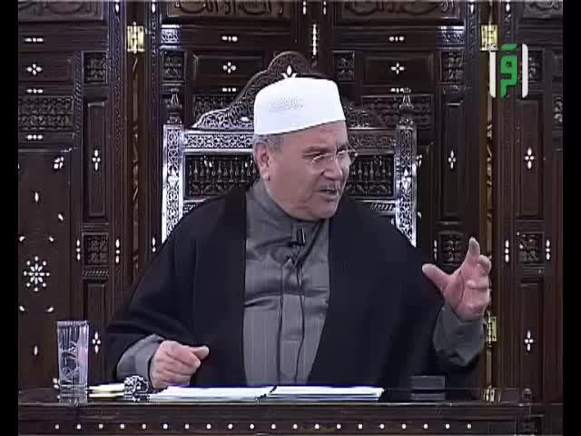 انظر كيف يحبك الله - الدكتور محمد راتب النابلسي