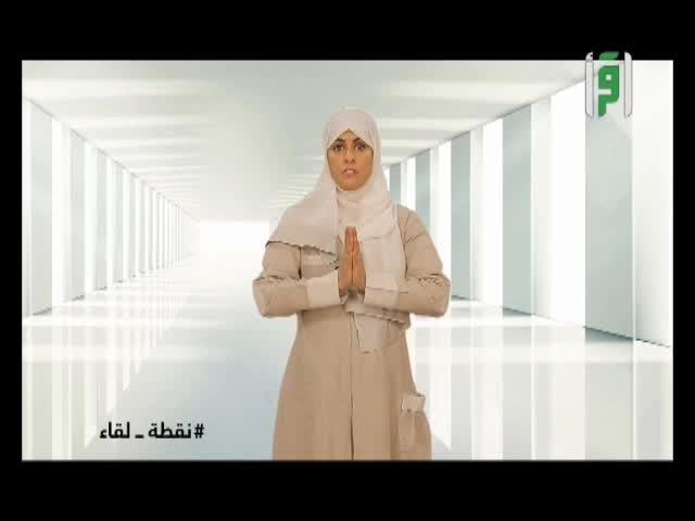 كيف تكسب  قلب شريك حياتك في دقيقتين - نسرين الشامي