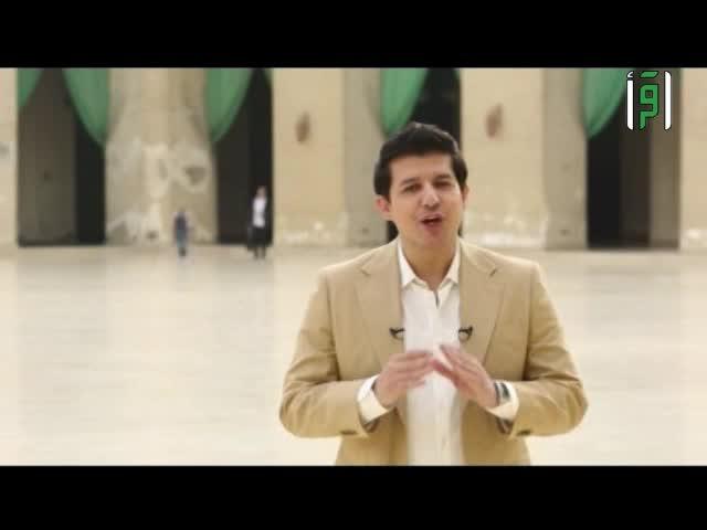 أرض الصالحين - الحلقة 8 - مسجد الحاكم بأمر الله